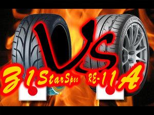 2012_0702_vs.jpg