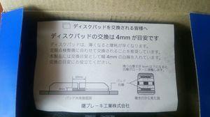 2014_0329_akebono03.jpg