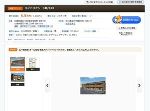2015_0517_eightlien.jpg
