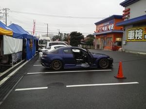 2011_0821_naganuma02.jpg
