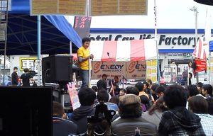 2011_1105_naganuma02.jpg