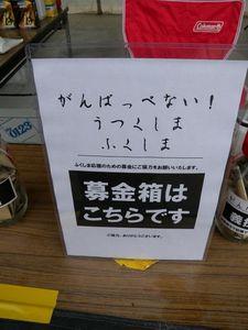 2012_0118_bokin.jpg