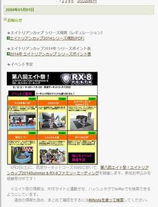 2014_0628_rte.jpg