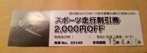 2014_1117_hawaii.jpg