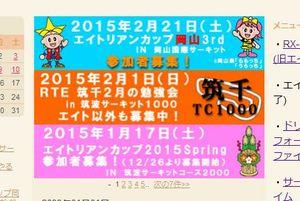 2015_0110_banner.jpg