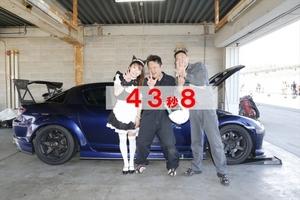 2015_0221_8cup_okayama01.jpg
