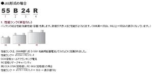2016_0920_battery.jpg