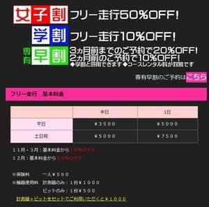2016_1001_link_018.jpg