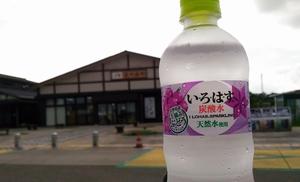 2017_0721_suzuka_09.jpg
