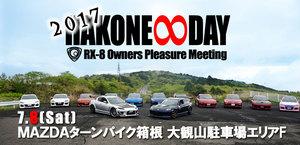 2017_hakone8daytopimage_k001.jpg