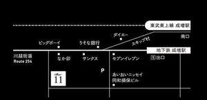 2018_0820_bar11_02.jpg