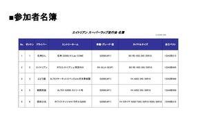 2019_0215_okayama_rep_03.jpg