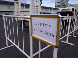 2019_0215_okayama_rep_04.jpg