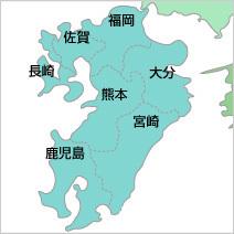kyusyu_01.jpg