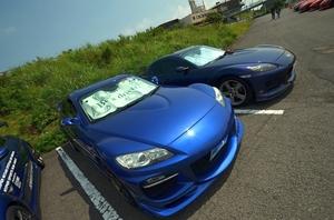 rep_masumasu.jpg